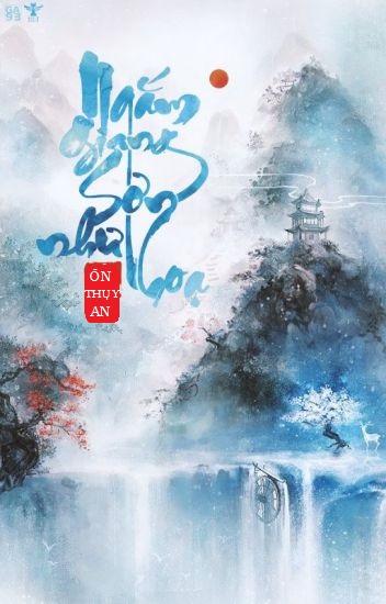 Thần Châu Kỳ Hiệp: Giang Sơn Như Họa - Ôn Thụy An