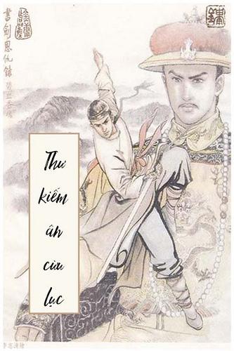 Thư Kiếm Ân Cừu Lục - Kim Dung