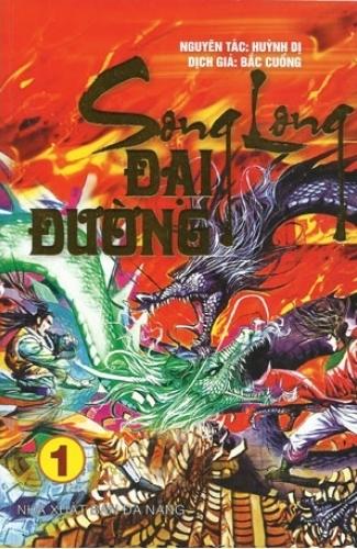 Review truyện Đại Đường Song Long – Huỳnh Dị
