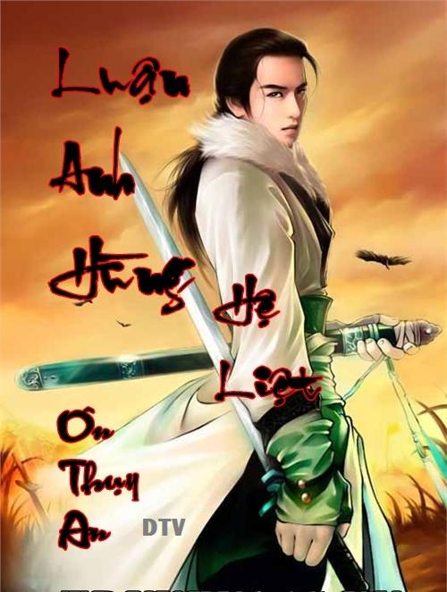 Thiên Hạ Vô Địch - Ôn Thụy An