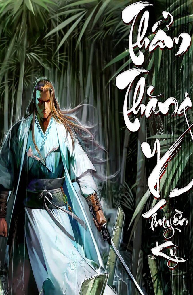 Review truyện Thẩm Thăng Y truyền kỳ hệ liệt – Hoàng Ưng